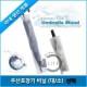 우산비닐(대/소)선택/긴우산비닐/우산포장기비닐 상품이미지