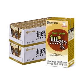 연세두유 무첨가 두유 48팩