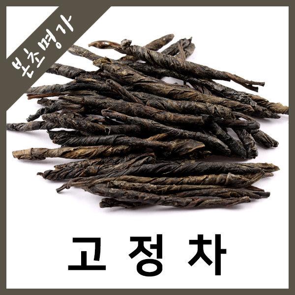 본초명가/해남고정차/고정차/일엽차/100g 상품이미지