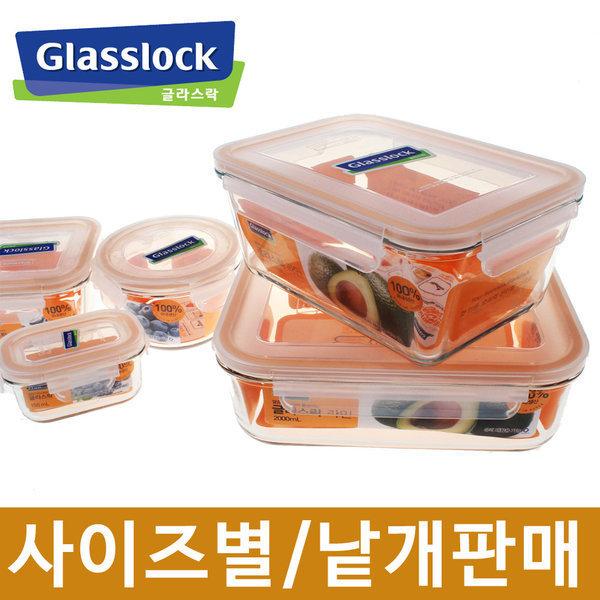 낱개판매 특가 글라스락 밀폐용기 유리 반찬통 김치통 상품이미지