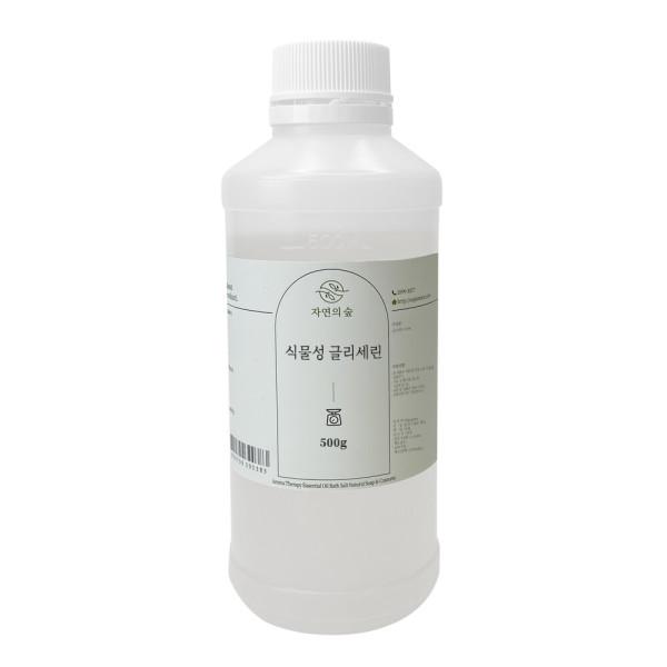 유기농 식물성 글리세린/샴푸만들기/손소독제/보습제/ 상품이미지