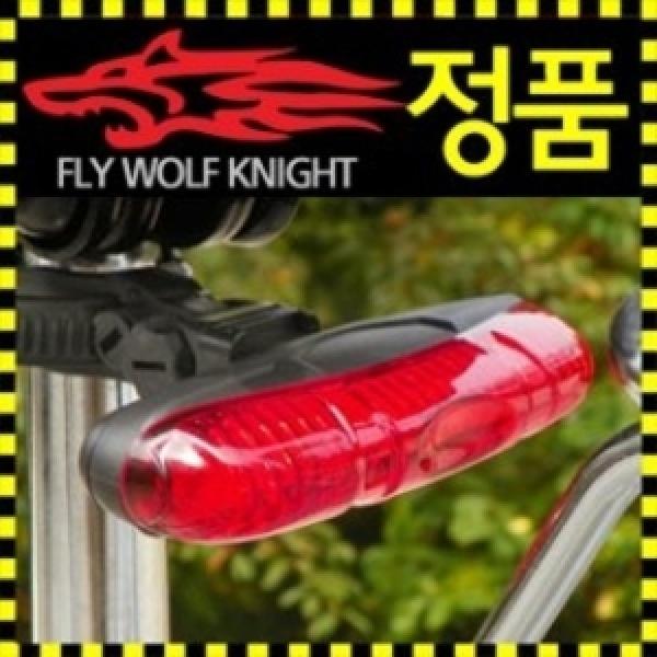 5구LED+3가지모드 자전거후미등/전조등/안전등/자전거용품/MTB/후레쉬/램프/라이트/깜박이/안전용품 상품이미지