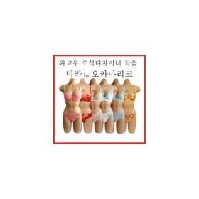 홈쇼핑 빅히트/보정브라팬티/와코루/빅사이즈/뽕/선물