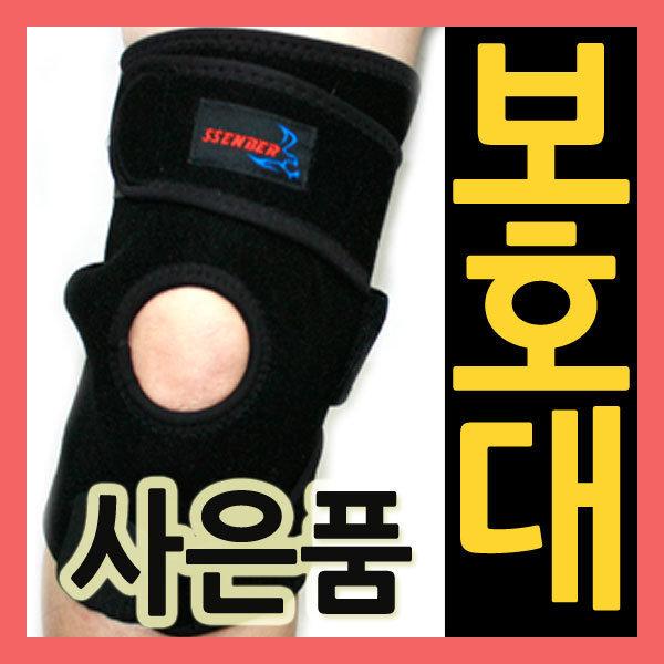 N1 무릎보호대 네오플랜소재 사은품증정 등산무릎아대 상품이미지