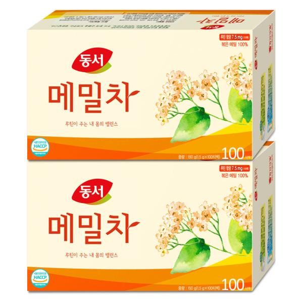 메밀차 100Tx2/티백차 /진한 맛과 구수한 향 상품이미지