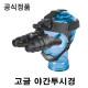 Edge GS 1x20 Goggles 고글 야간투시경 / 정품 군사용 상품이미지
