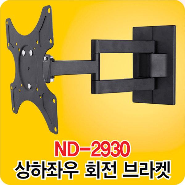19~42형 TV/베사 200x200 이내/ND-2930 벽걸이 브라켓 상품이미지