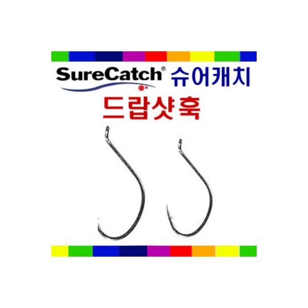 슈어캐치 드랍샷훅 배스 루어낚시 루어바늘/웜훅 싱커 태클박스 루어대 루어웜 지그헤드 루어 베이트 릴 상품이미지