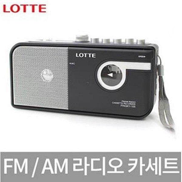 롯데 포터블 카세트 핑키-105  /FM라디오/녹음/어학용 상품이미지