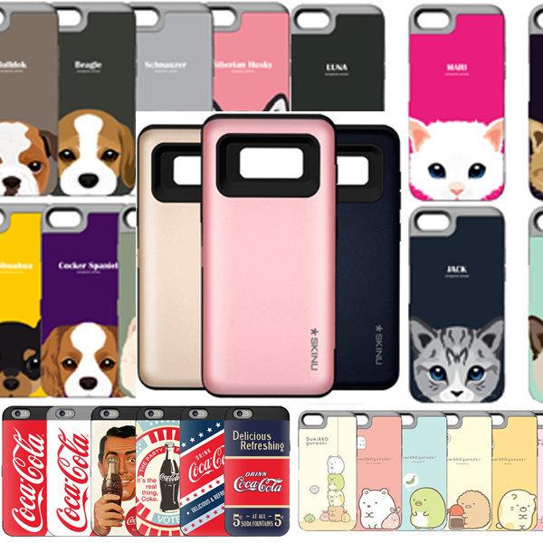 카드미러케이스 갤럭시S9노트8아이폰플러스X맥스V40G7 상품이미지