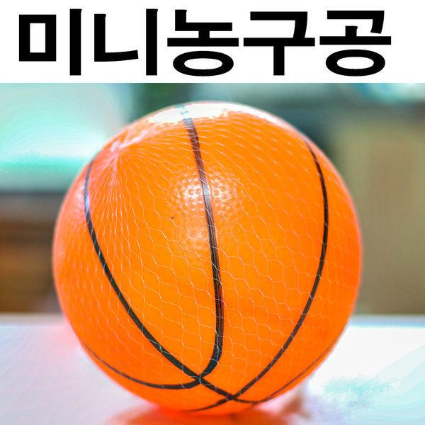 D155/미니농구공/소프트볼/농구공/장난감공 상품이미지