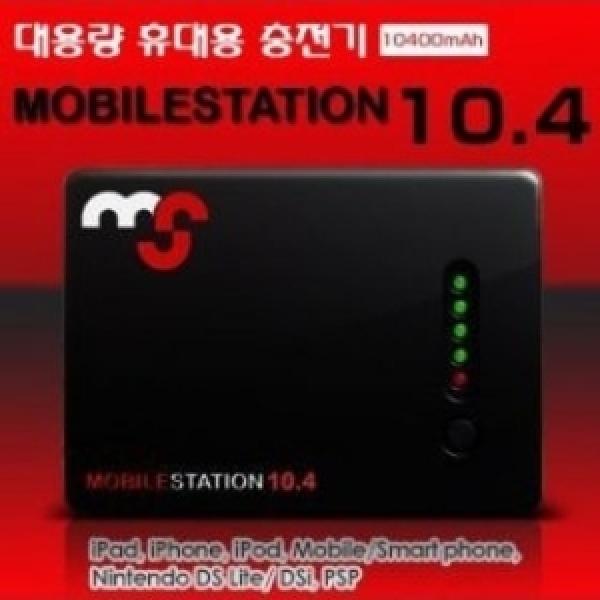 갤럭시탭 /아이패드 / 네비게이션/스마트폰 /휴대폰 /애니파워 신형 (10400mAh) 휴대용 배터리팩 상품이미지