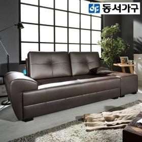 조이 디자인 3인용소파+스툴 세트 DF901118