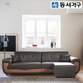 모던 제이 4인용소파+스툴 DF909770