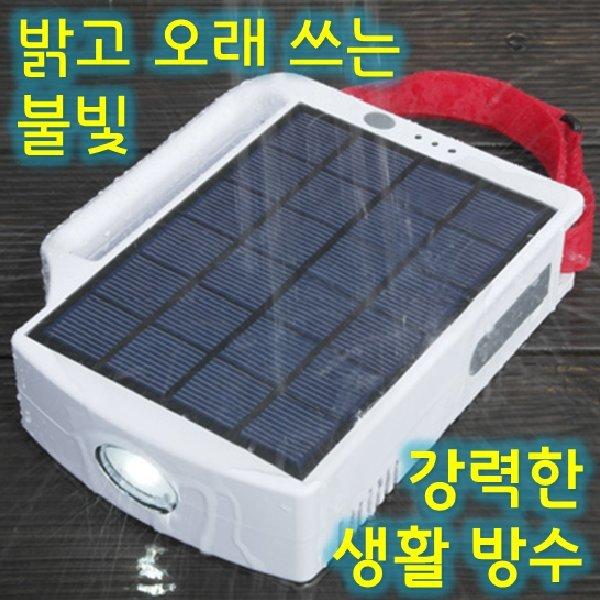 태양광 랜턴 강력한 생활방수 솔라렌턴 휴대폰충전 상품이미지
