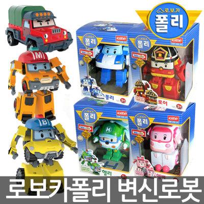 [ROBOCAR POLI] Transformable Robot/MATTEL/Mini cars