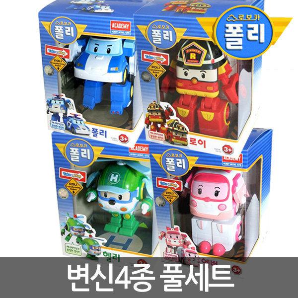 어린이선물 로보카폴리 변신로봇 4종풀세트 상품이미지