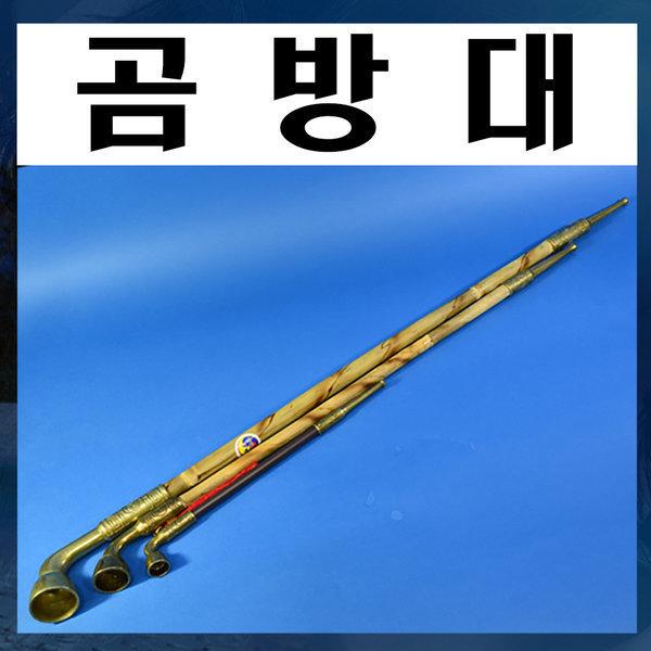 B641/곰방대/소중대/담뱃대/전통장식소품/미니어처 상품이미지