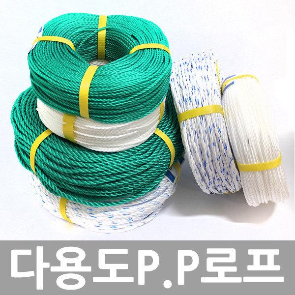 다용도로프/빨래줄/현수막/빨래끈/PP/세탁/로프 상품이미지