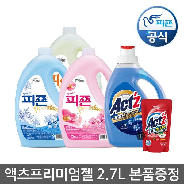 피죤 섬유유연제 3.1L 4개 / 알뜰인기용량 상품이미지
