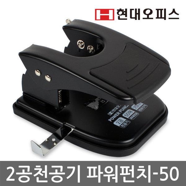 수동천공기 3종 파워펀치-70 파이프식펀칭기 타공기 상품이미지