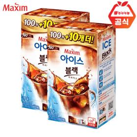 Maxim Ice Black Mix 110 Sticks X 2pcs