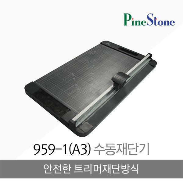 959-1슬라이드식(3종칼날)A3사이즈문서재단기무료배송 상품이미지