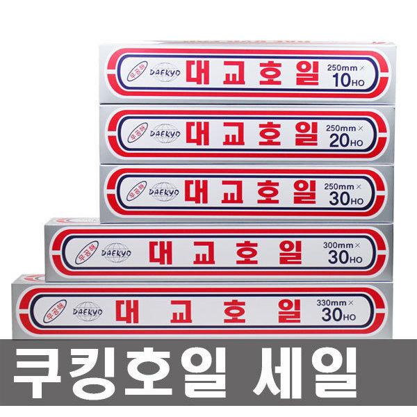 쿠킹호일 / 대교호일 은박호일/ 무장갑 호일 위생장갑 상품이미지