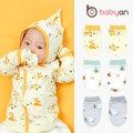 베이비앙 아기 신생아 손싸개 발싸개 출산선물