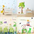 인테리어 포인트스티커 어린이집 키재기 디즈니 아동