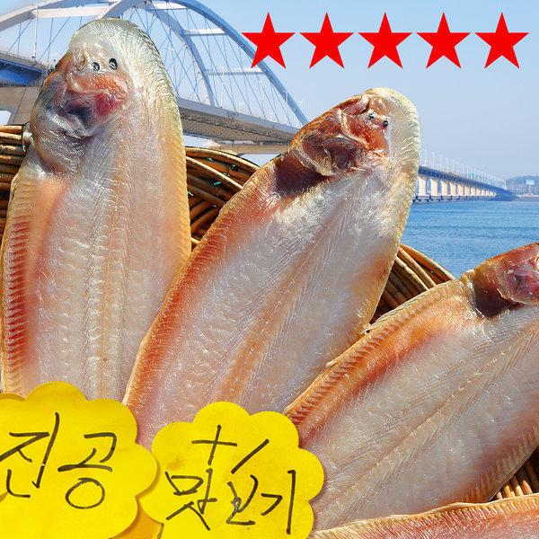 반건조 박대 5~10미 650~950g 국내산 군산직배송/생선 상품이미지