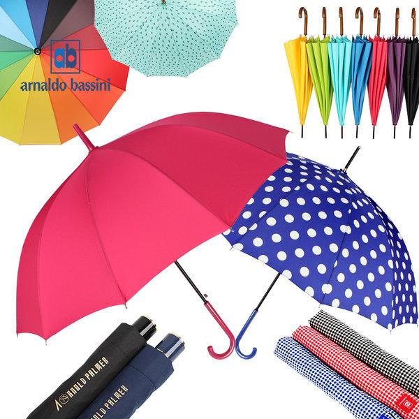 당일출고)취향저격 짱짱한 패션우산/3단우산~장우산 상품이미지