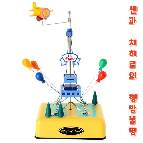 에펠탑 미니어처 음악뮤직방송소품/딸생일결혼돌선물 상품이미지