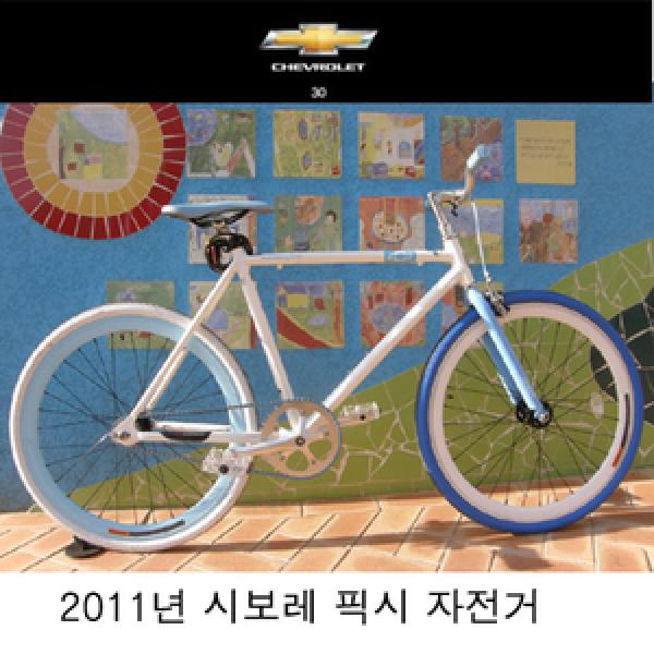 시보레 픽시 26인치/픽시 자전거/사은품 LED 증정/ 상품이미지