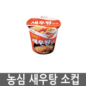 Nongshim/Cup Noodle/Travel/Camping