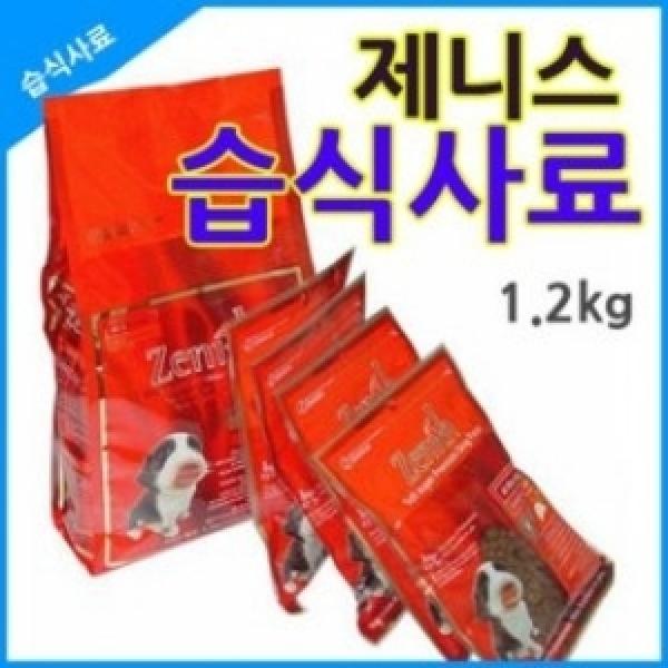제니스 사료 1.2kg x 2봉/말랑말랑한 습식사료/애견사료 상품이미지