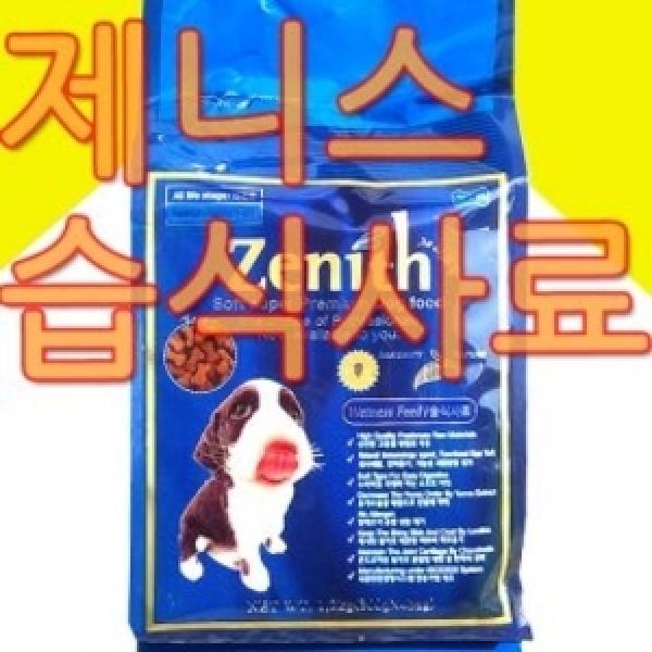 애견사료/제니스 습식사료 1.2kgx10개(작은알갱이)/램앤라이스/애견간식/애견용품/바우와우 상품이미지