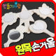 나무손거울/만들기재료/나무목걸이/칼라클레이/손잡이 상품이미지