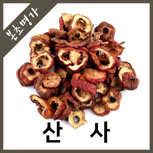 수입산약초-본초명가/산사/산사육/약초/빨간열매/600g 상품이미지