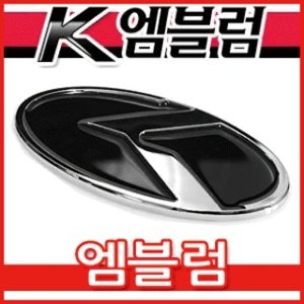 기아자동차 K5 순정교체형 K엠블럼 1대분 풀세트  앞/뒤엠블렘/휠캡/혼캡/기어봉캡 자동차용품/스티커/튜닝 상품이미지