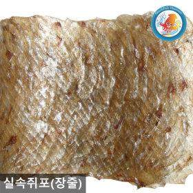 장줄쥐포 60cm
