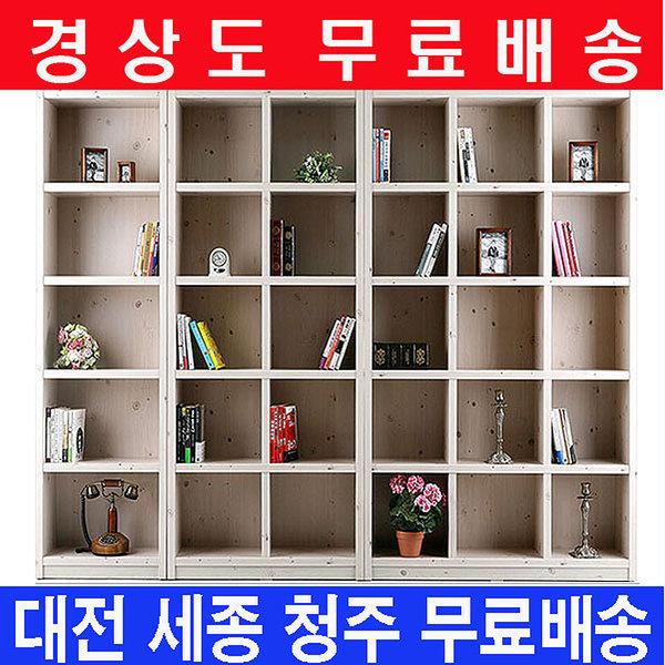 (상일hd) 미니서랍2자책장 /  대형책장 / 무료배송 상품이미지