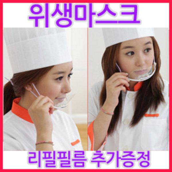 투명위생마스크 5개1세트 (급식/식당/백화점/푸드코트 상품이미지