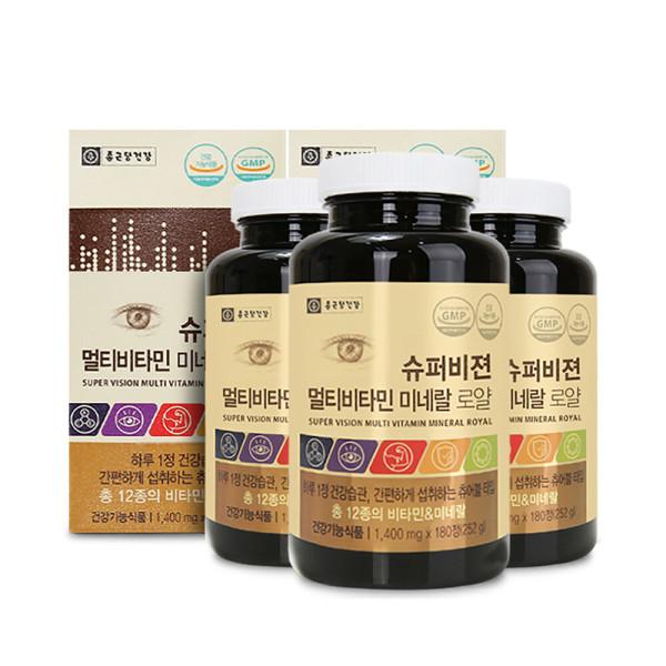 특가 슈퍼비젼 멀티비타민 6개월 비타민 종합비타민 상품이미지