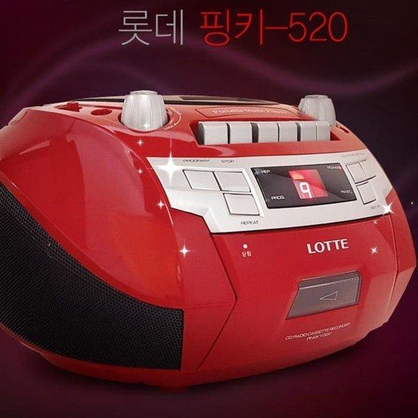 롯데정품 CD포터블카세트 핑키-520/카세트/CD/라디오 상품이미지