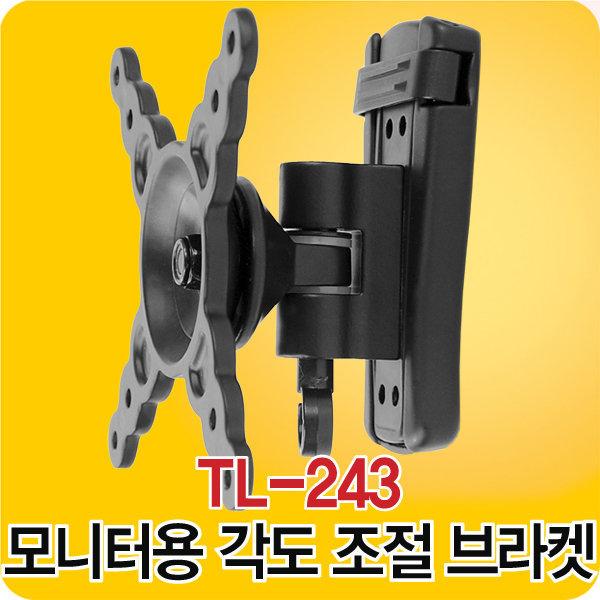 삼성/LG/중소기업 14~27형 모니터/TV 벽걸이 브라켓 상품이미지