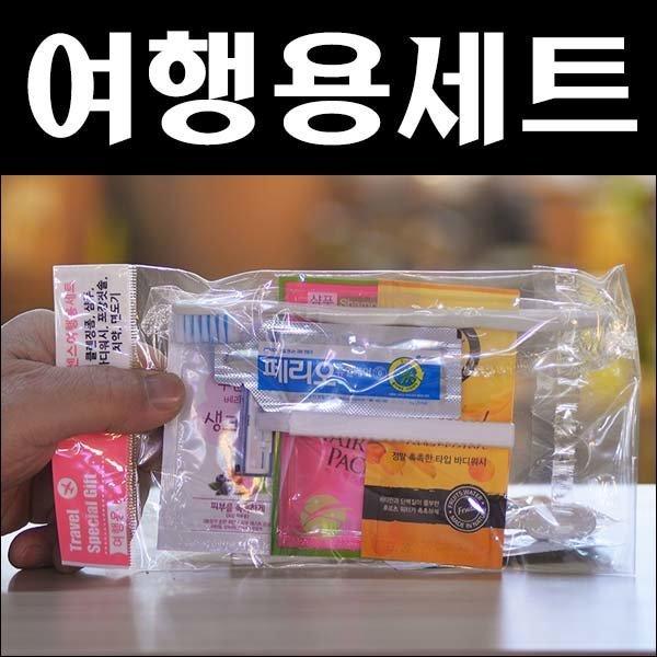 B026/여행용세트/일회용면도기/일회용샴푸/치솔/치약 상품이미지
