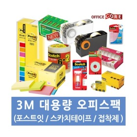 [3M] Stationery collection / post it / scotch tape / index tab / note dispenser /