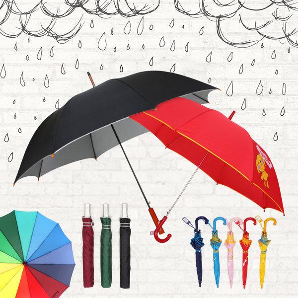 아동우산/장우산/무지개우산/자동우산 상품이미지