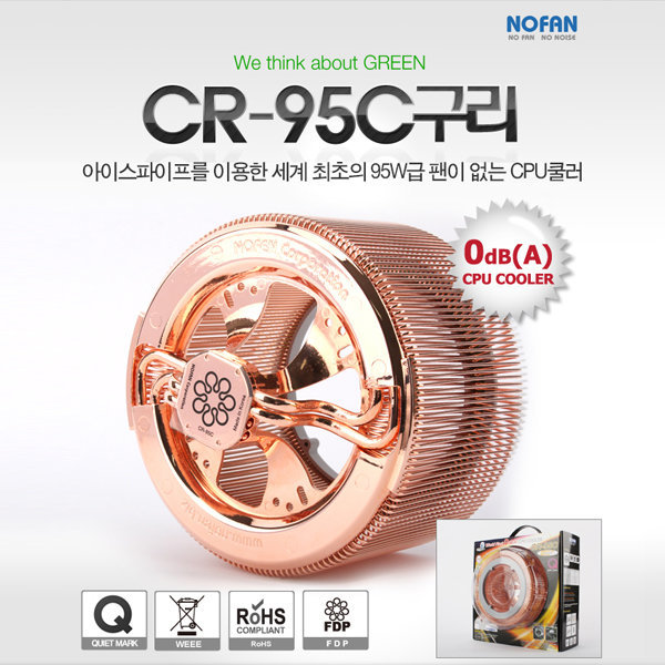 NOFAN CR-95C Copper 상품이미지